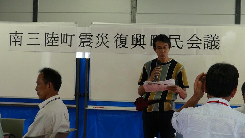 http://united-earth.jp/minamisanriku/012.jpg
