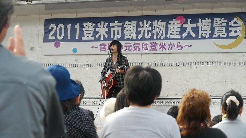 http://united-earth.jp/minamisanriku/P1170621.jpg