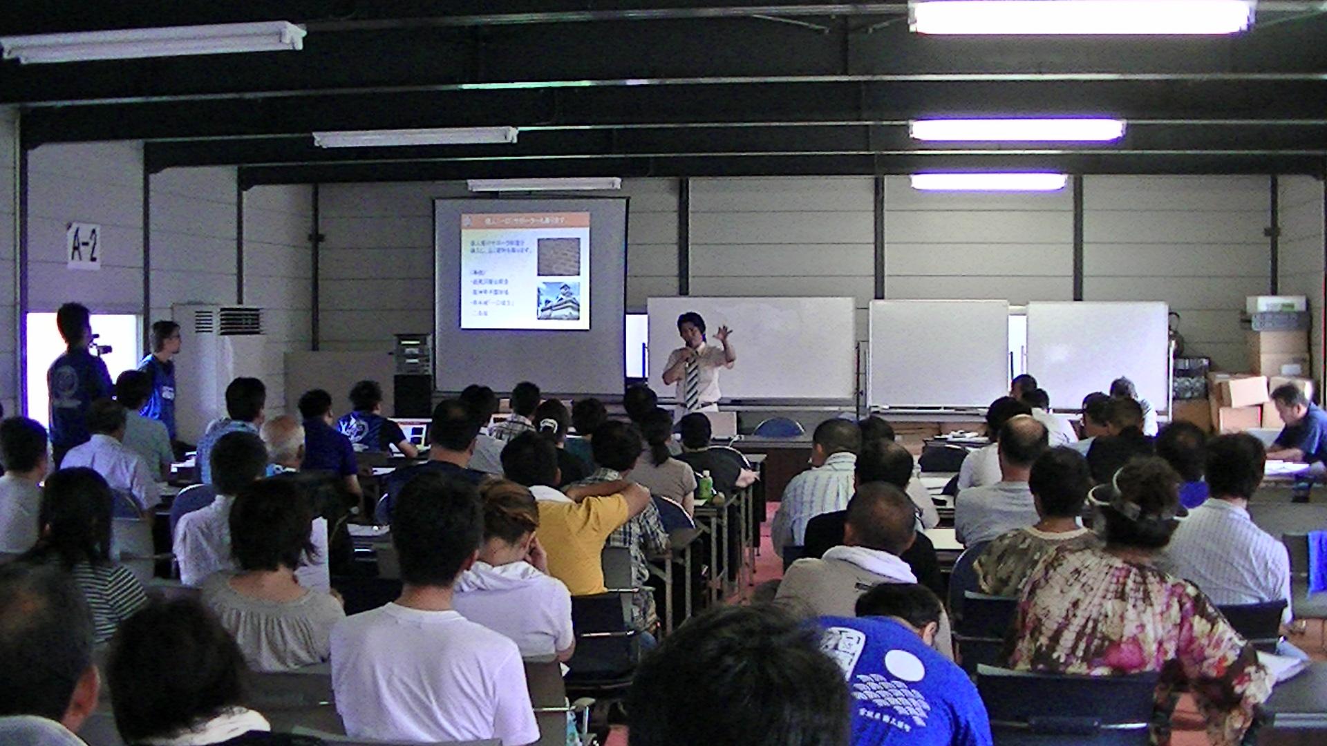 http://united-earth.jp/minamisanriku/PIC_2097.JPG
