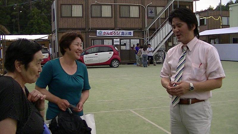 http://united-earth.jp/minamisanriku/PIC_2123.jpg