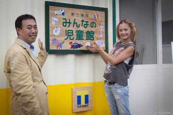 110905-児童館アンナ-7529.jpg