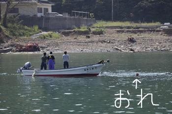 110909-05-水中の俺-1500.jpg