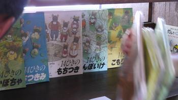 ②子供本.JPG
