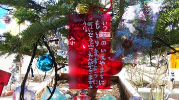 伊里前商店街ブログ5().jpg
