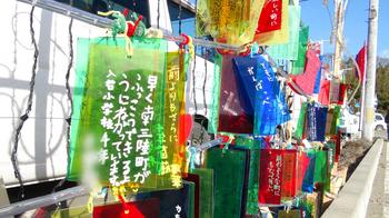 伊里前商店街ブログ7(ブログ).jpg