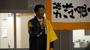 kyouburo2.jpg