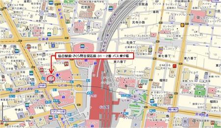 仙台バス乗場.jpg
