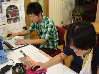 kankyou0905-2.jpg