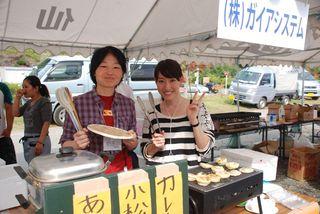shouhinkaihatu20121017-1.jpg