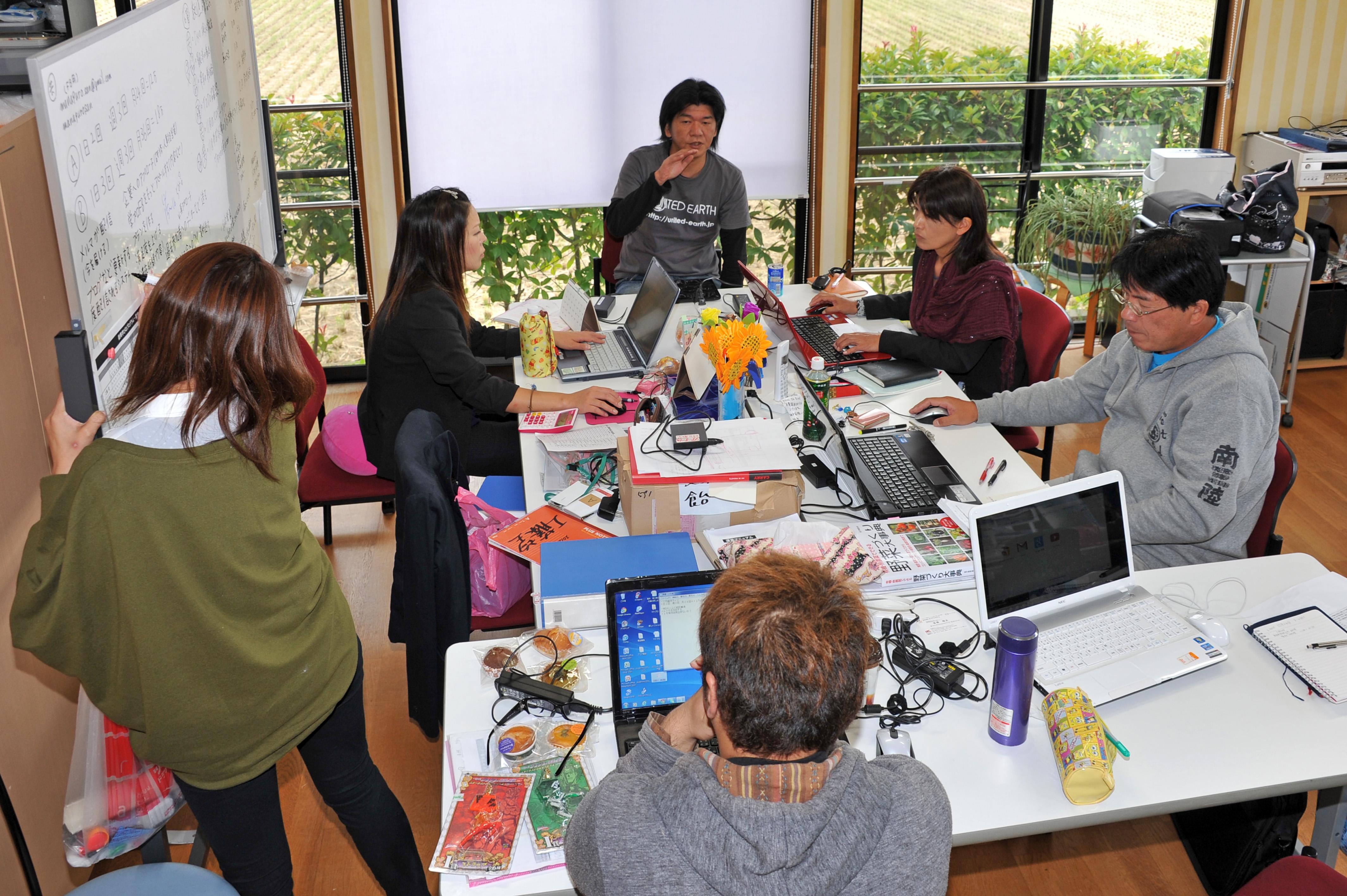 ブログ20121111①.jpg