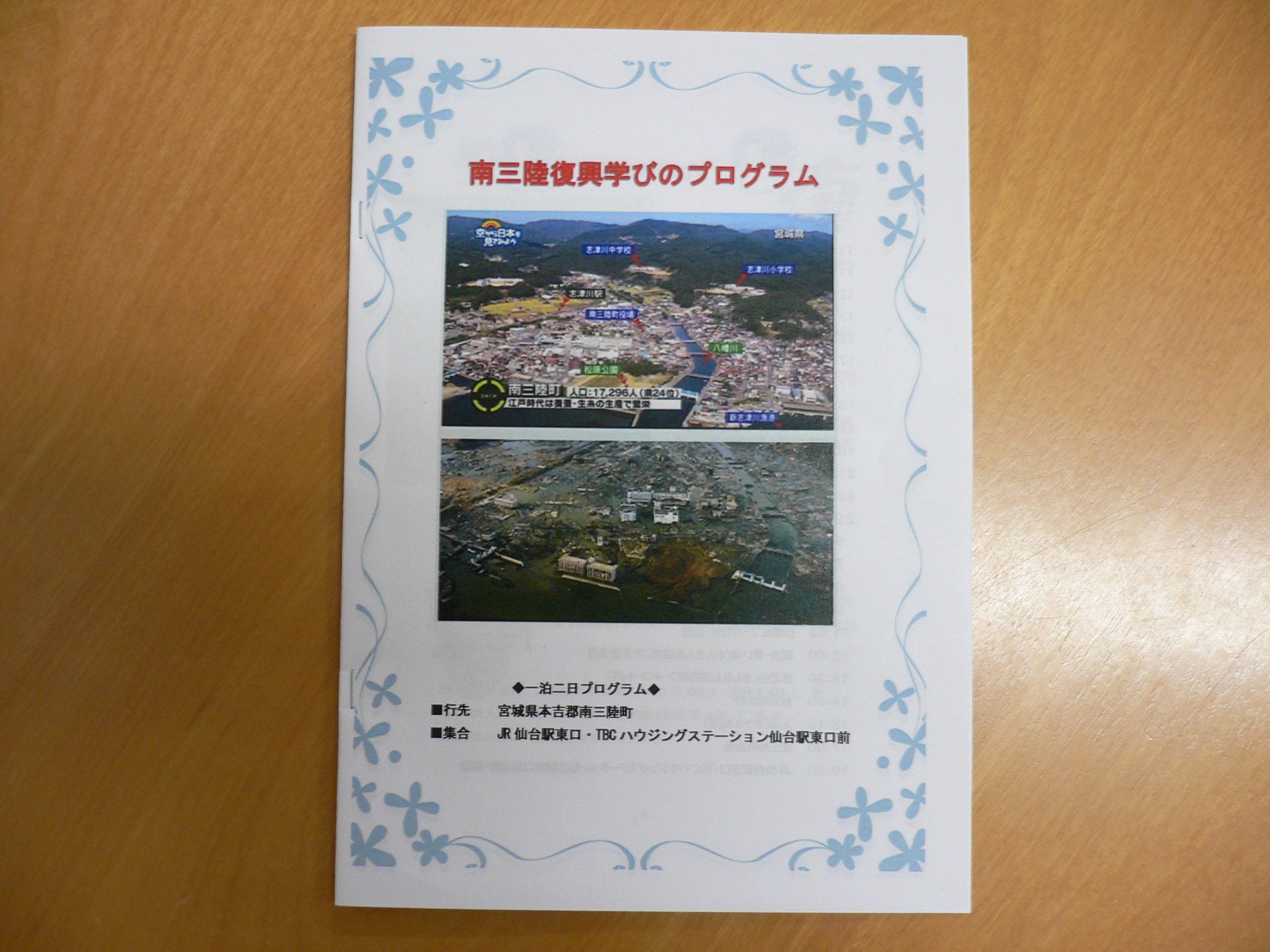 20121122写真①.JPG
