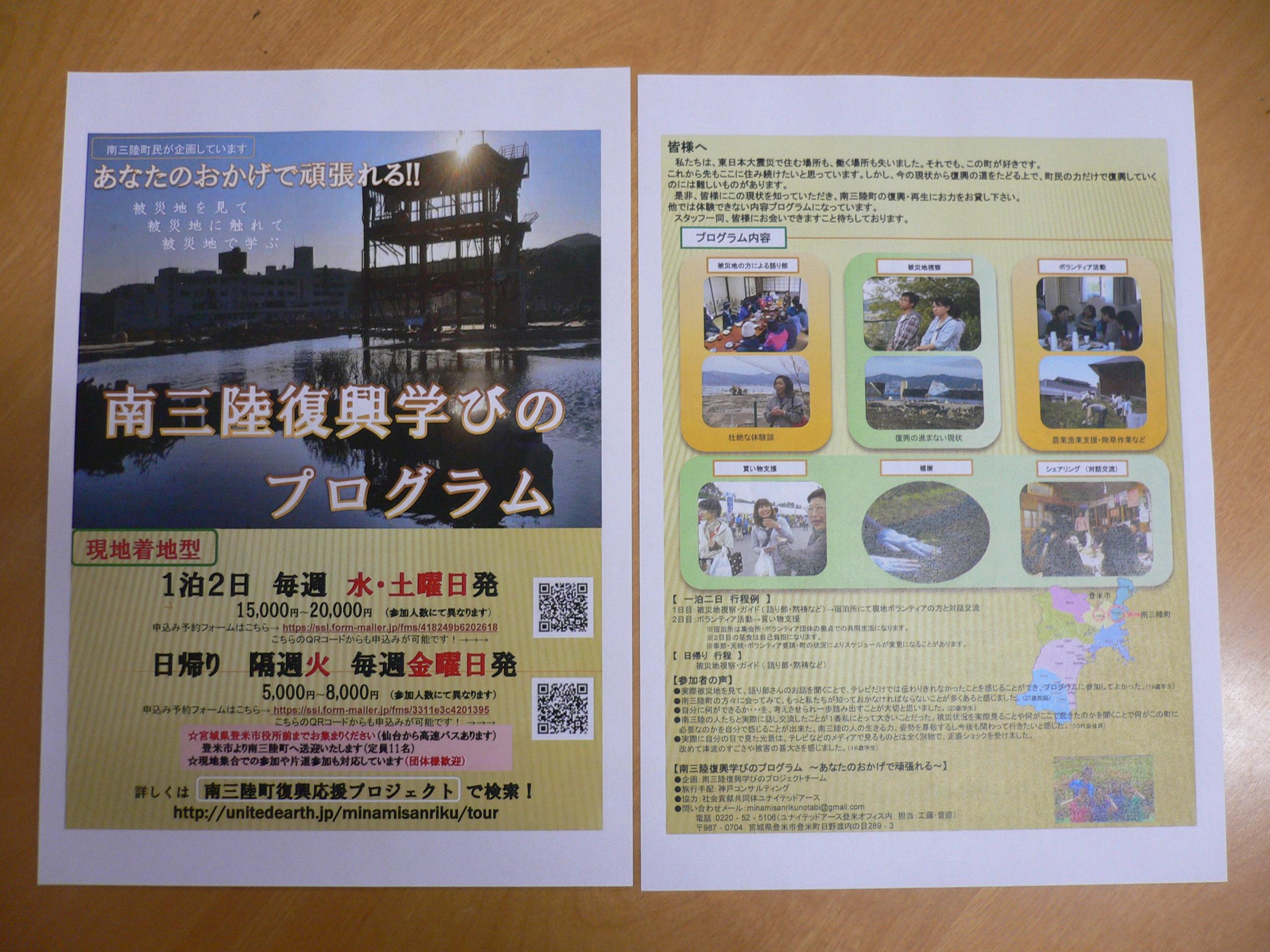 20121122写真②.JPG