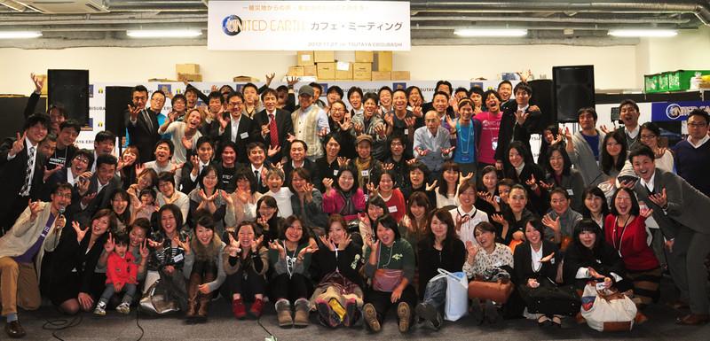 20121127ue_2.jpg