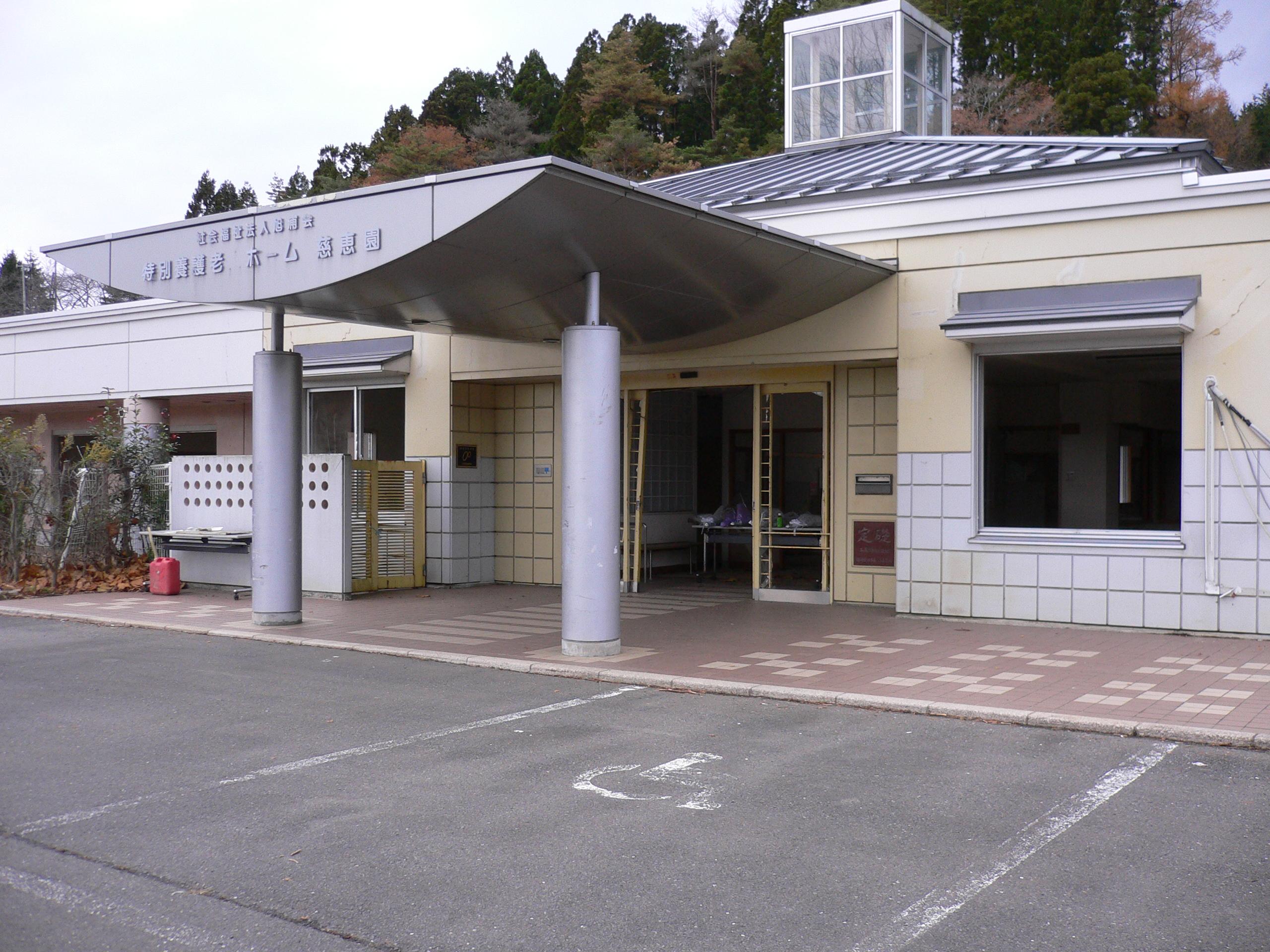 20121223④.JPG