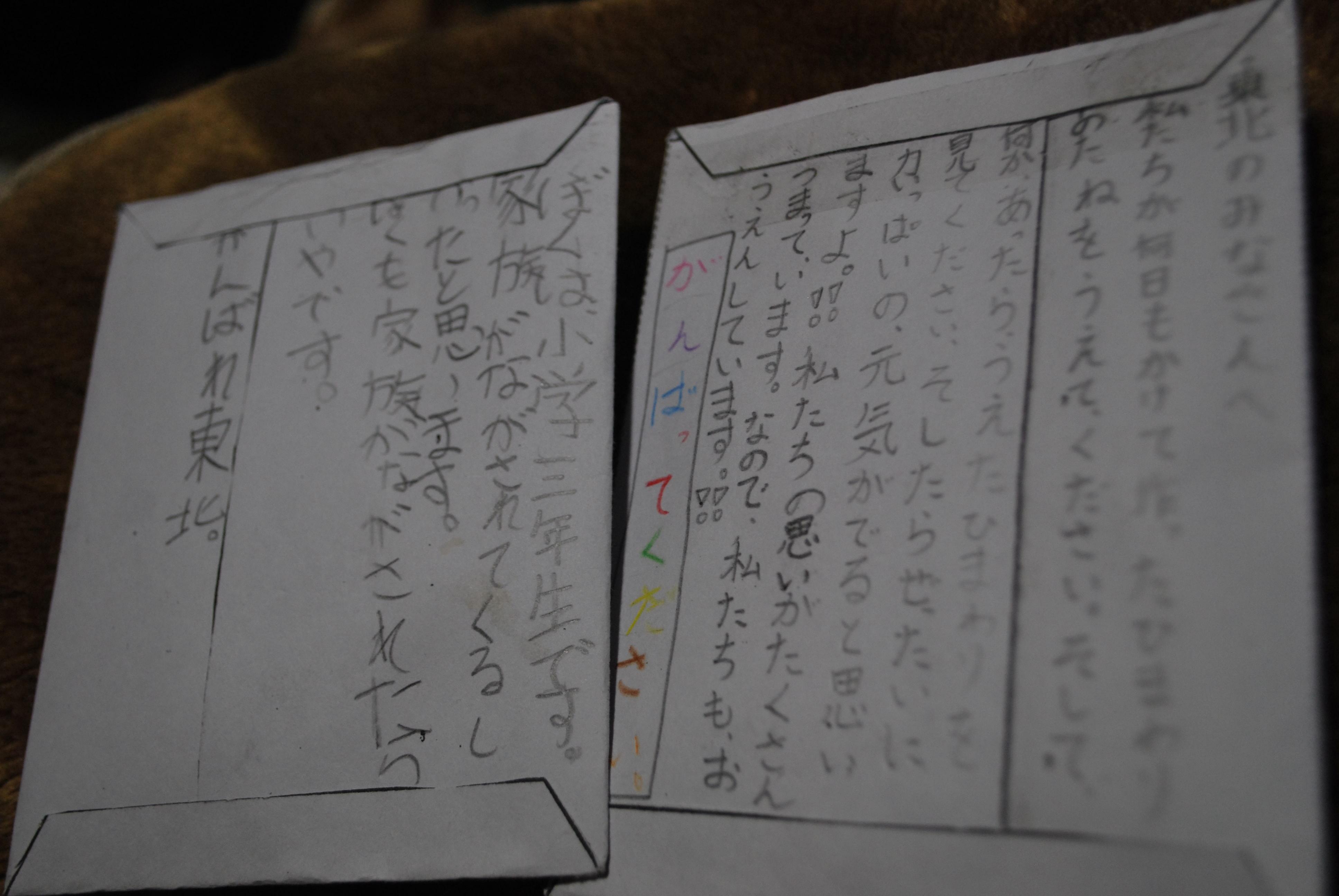 DSC_5940.JPG