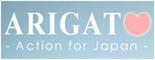 ARIGATO Project
