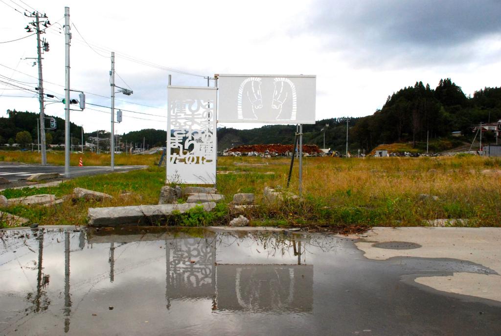 http://united-earth.jp/minamisanriku/kiriko06_DSC_0520.jpg