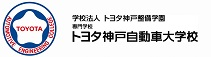 TOYOTA_4c logo&name-(reduction)