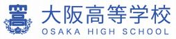 osaka high school.(reduction)jpg