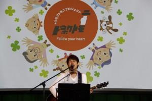 2日目ライブ平さん