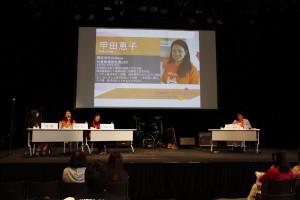 女性が活躍するトークセッション